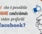 Come fare soldi condividendo video su Facebook