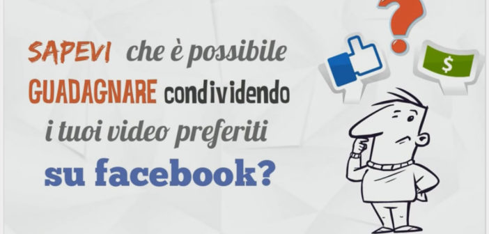 fare soldi condividendo video